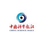 中国科学报社logo