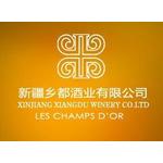 新疆乡都酒业有限公司logo
