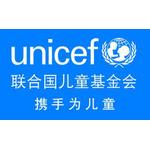 联合国儿童基金会logo