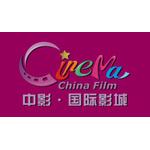 中影国际影城logo
