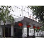 重庆西南铝医院logo