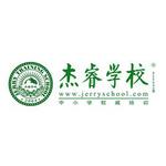 杰睿学校logo