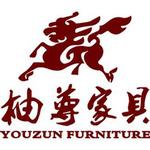 江苏柚尊家居制造有限公司logo