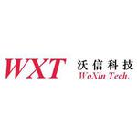深圳市沃信科技有限公司logo