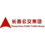 长春公交集团logo
