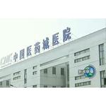 中国医药城医院logo