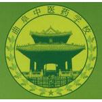 曲阜中医药学校logo
