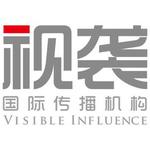 视袭国际传播机构logo