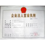 四川禾盛龙兴牧业有限公司logo
