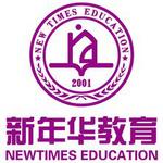 新年华学校logo
