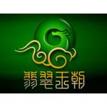 翡翠王朝logo