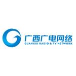 广西广电网络logo