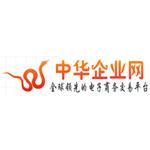 中华企业网logo