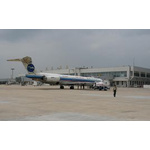 吉林省民航机场集团公司logo