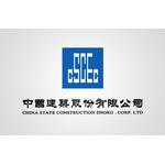 中国建筑股份有限公司logo