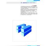 山东宏海建设集团有限公司logo