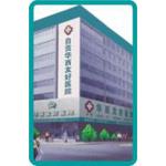 自贡华西友好医院logo