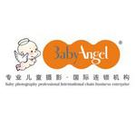 南京宝贝天使摄影有限公司logo