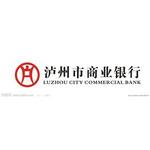 泸州市商业银行logo