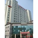 福鼎市医院logo