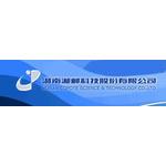 湖南湘邮科技股份有限公司logo