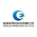 桂林风得控科技有限公司logo