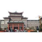 中国宜兴陶瓷博物馆logo