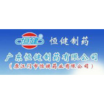 广东恒健制药有限公司logo