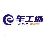 长沙市车工场汽车服务有限公司logo