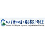四川省煤田地质工程勘察设计研究院logo