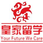 皇家留学logo