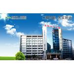 宣汉县人民医院logo