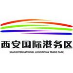 西安国际港务区logo