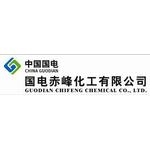 国电赤峰化工有限公司logo