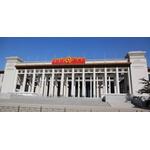 中国国家博物馆logo