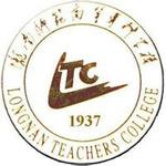 陇南师范高等专科学校logo