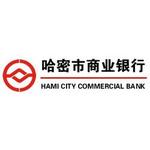 哈密市商业银行logo