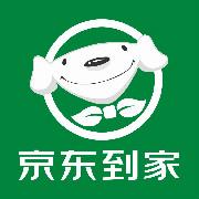 京东到家logo