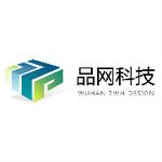 品网科技logo