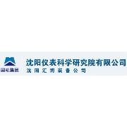 沈阳仪表科学研究院logo