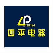 四平家电logo