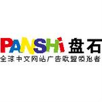 浙江盘石信息技术股份有限公司logo