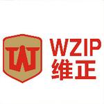 宁波维正知识产权代理有限公司logo