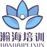 瀚海拓展培训logo