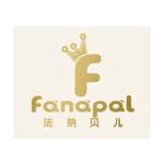 法娜妮(上海)服饰有限公司logo