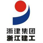 浙江省建工集团有限责任公司logo