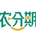 南京农纷期电子商务有限公司logo