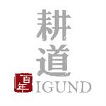 北京百年耕道文化傳媒有限公司logo