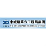 中城建六局logo