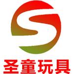 郑州圣童玩具有限公司logo